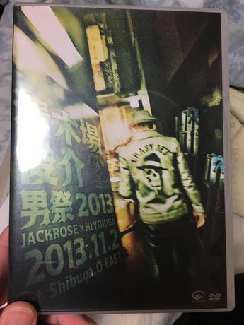 清木場俊介 LIVE 2013 男祭 ライブグッズの画像