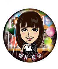 EーGirls 藤井夏恋 缶バッチ ライブグッズの画像