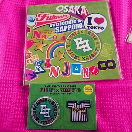 関ジャニ∞★2011コンサート パンフ&ワッペン リサイタルグッズの画像