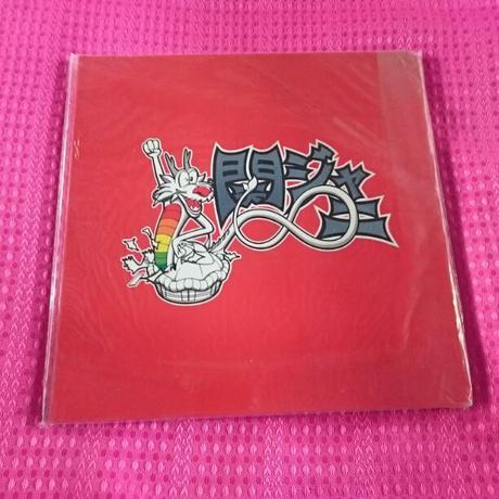 関ジャニ∞★ 2007ドームコンサートin大阪 パンフレット リサイタルグッズの画像