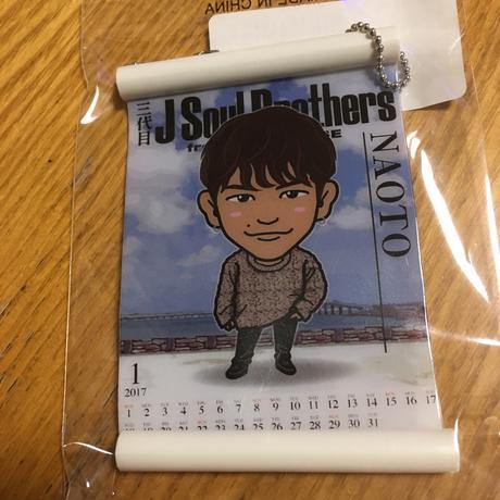 三代目JSB NAOTO ミニカレンダー グッズの画像