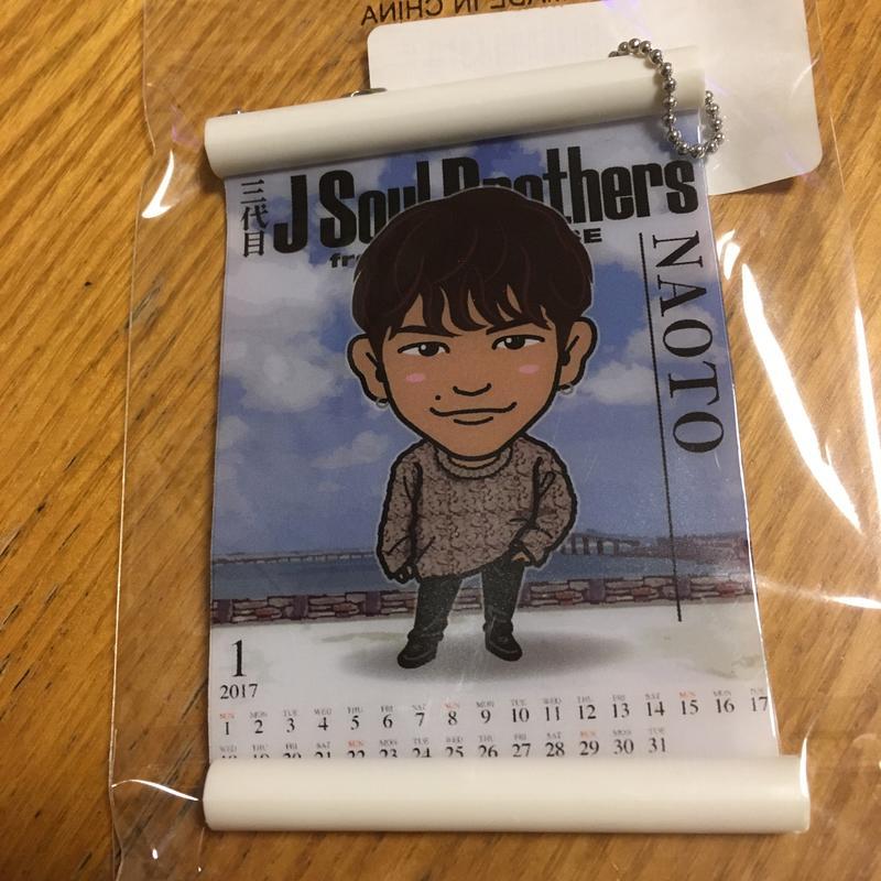 三代目JSB NAOTO ミニカレンダー ライブグッズの画像