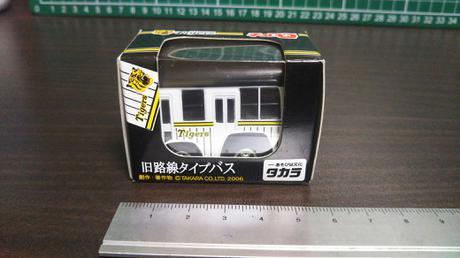 ★★【チョロQ阪神タイガース旧路線タイプバス2006年】★★ グッズの画像