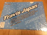 最終値下げ  Travis Japan クリエ クリアーファイル コンサートグッズの画像 2枚目