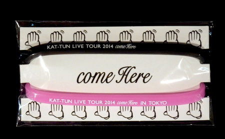 KAT-TUN 2014年 come Here 会場限定ブレス 代々木(ピンク) コンサートグッズの画像