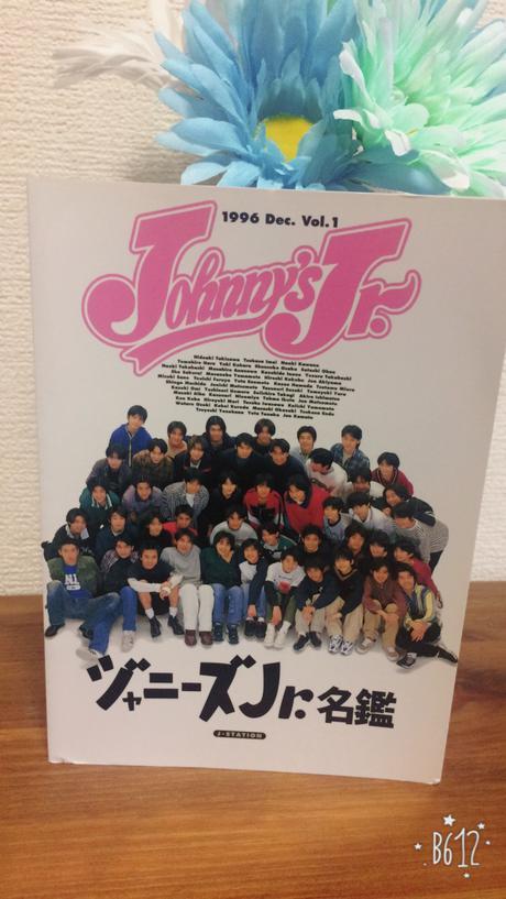 ★ジャニーズjr 名盤★ コンサートグッズの画像