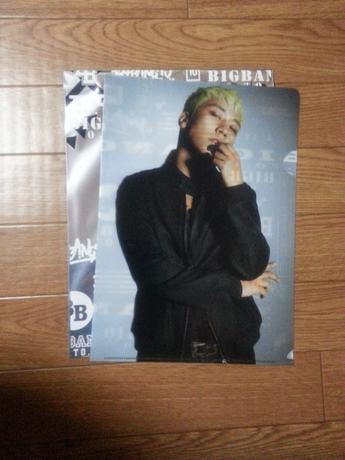 V.I クリアファイル BIGBANGくじ グッズの画像
