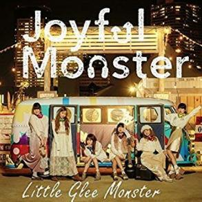 ジョイフルモンスター 期間生産限定盤CD