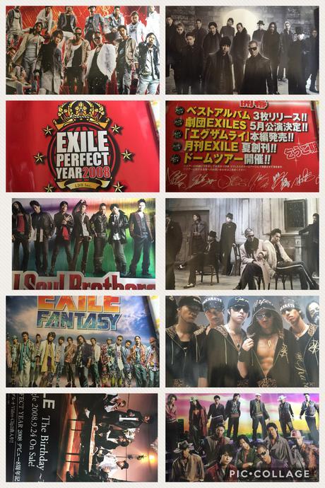 EXILE ポスター集 ライブグッズの画像