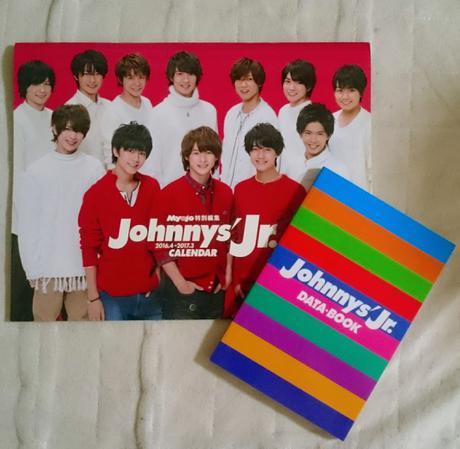 値下げ☆ジャニーズJr. カレンダー&データブック コンサートグッズの画像