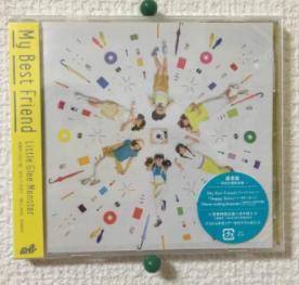 リトルグリーモンスター My Best Friend CD (新品)