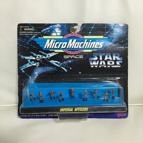 【絶版 送料込】 スターウォーズ マイクロマシン STAR WARS ガルーブ グッズの画像