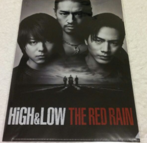 HIGH&LOW THE RED RAIN クリアファイル (新品)