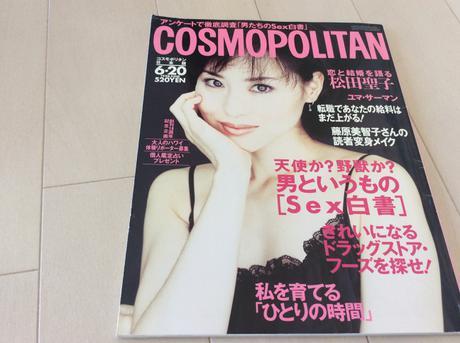 松田聖子 cosmopolitan 1998 雑誌 コンサートグッズの画像