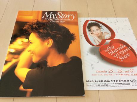 松田聖子ツアーパンフレット97 コンサートグッズの画像