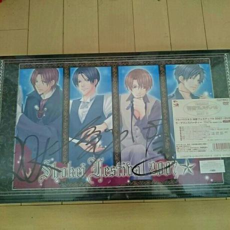 フルハウスキス  祥慶フェスティバル2007  DVD  直筆サイン入り グッズの画像