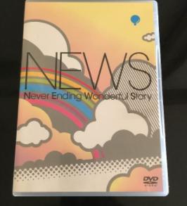 NEWS Never Ending Wonderful  DVD (美品) コンサートグッズの画像