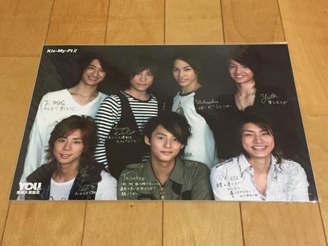 Kis-My-Ft2 公式サイン入りフォト コンサートグッズの画像