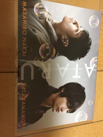 最終値下げ Kis-My-Ft2  ATARU  ポストカード 玉森裕太 コンサートグッズの画像