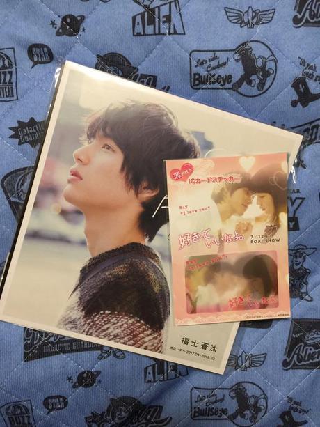 福士蒼汰♡2017カレンダー♡新品未開封 グッズの画像