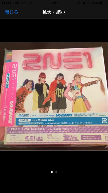 新品 初回限定盤 2NE1 GO AWAY CD+DVDセット ライブグッズの画像