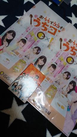SKE48 クリアファイルセット ライブグッズの画像