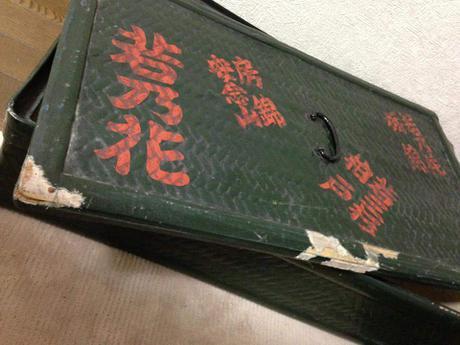 初代・若乃花の綱箱 グッズの画像