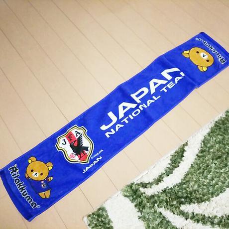 リラックマ サッカー日本代表タオル グッズの画像