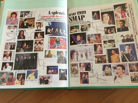 SMAP切り抜き  No.31 コンサートグッズの画像