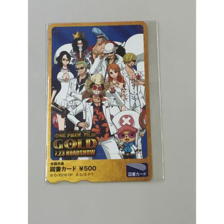 非売品 レア ワンピース図書カード グッズの画像