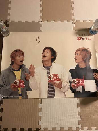カミセン ポスター コンサートグッズの画像