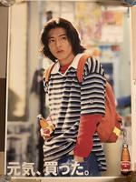 SMAP木村拓哉ポスター コンサートグッズの画像