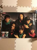 SMAPポスター コンサートグッズの画像