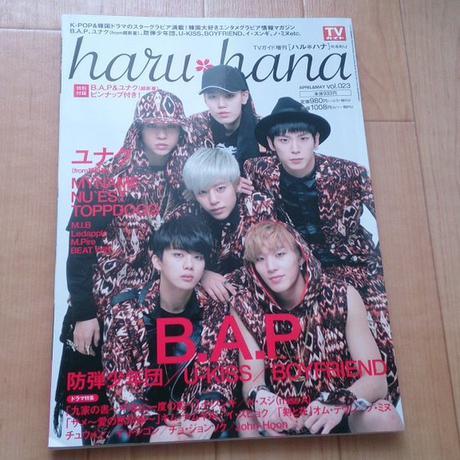 haru*hana  Vol.23 ライブグッズの画像