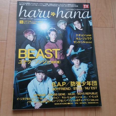 haru*hana  Vol.21 ライブグッズの画像