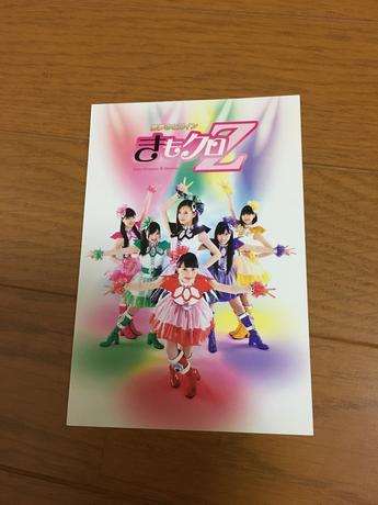 キモクロZ  ハガキ ライブグッズの画像