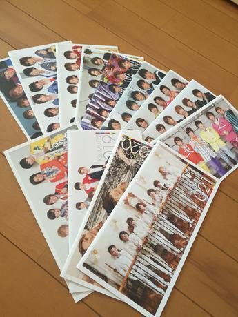 Kis-My-Ft2 会報 コンサートグッズの画像