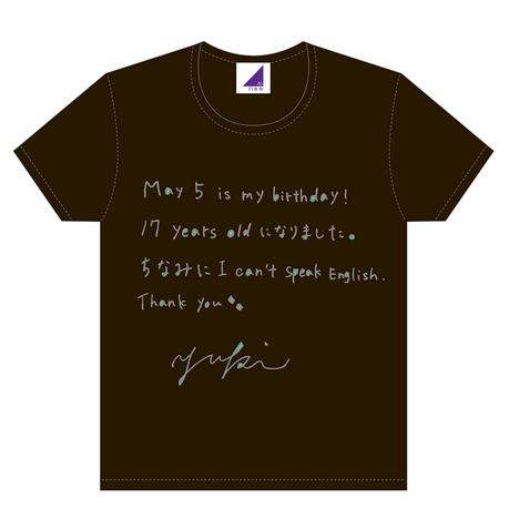 新品 乃木坂46 2017年5月度 生誕記念Tシャツ Lサイズ 与田祐希 ライブ・握手会グッズの画像