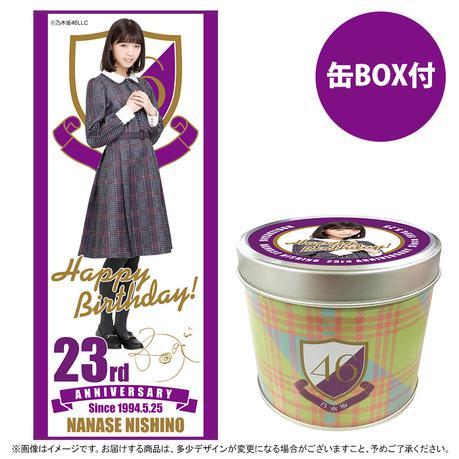 2017年5月度 生誕記念フェイスタオル(缶BOX付) 西野七瀬 ライブ・握手会グッズの画像