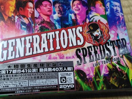 GENERATIONS SPEEDSTER ライブ DVD ライブグッズの画像