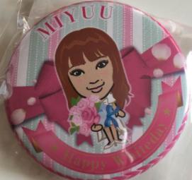 Happiness MIYUU缶バッチ  (新品)