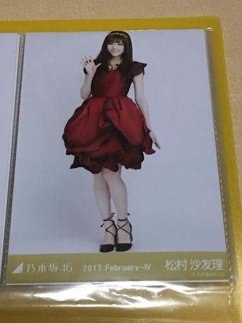 乃木坂46 2月 ランダム生写真 紅白衣装1 松村沙友理 ライブ・握手会グッズの画像