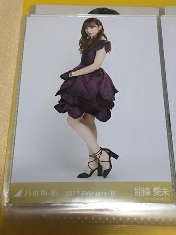 乃木坂46 2月 ランダム生写真 紅白衣装1 能條愛未 ライブ・握手会グッズの画像