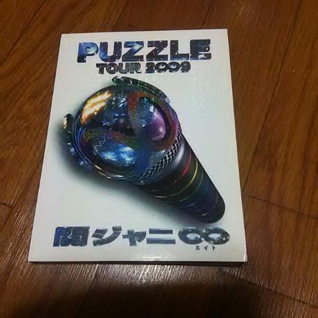 関ジャニ∞ puzzle DVD リサイタルグッズの画像