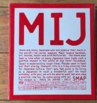 SMAP  live MIJ DVD (美品)