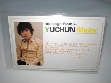 JYJ ユチョン メッセージカード Bigeast 0号 ライブグッズの画像