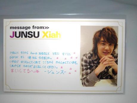 JYJ ジュンス メッセージカード Bigeast 0号 ライブグッズの画像