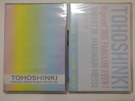 東方神起 新品 Bigeast限定DVD、CDセット ライブグッズの画像