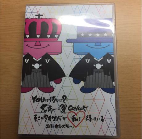 タッキー&翼 live DVD コンサートグッズの画像