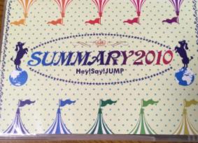 Hey!Say!JUMP DVD SUMMARY2010  (美品) コンサートグッズの画像